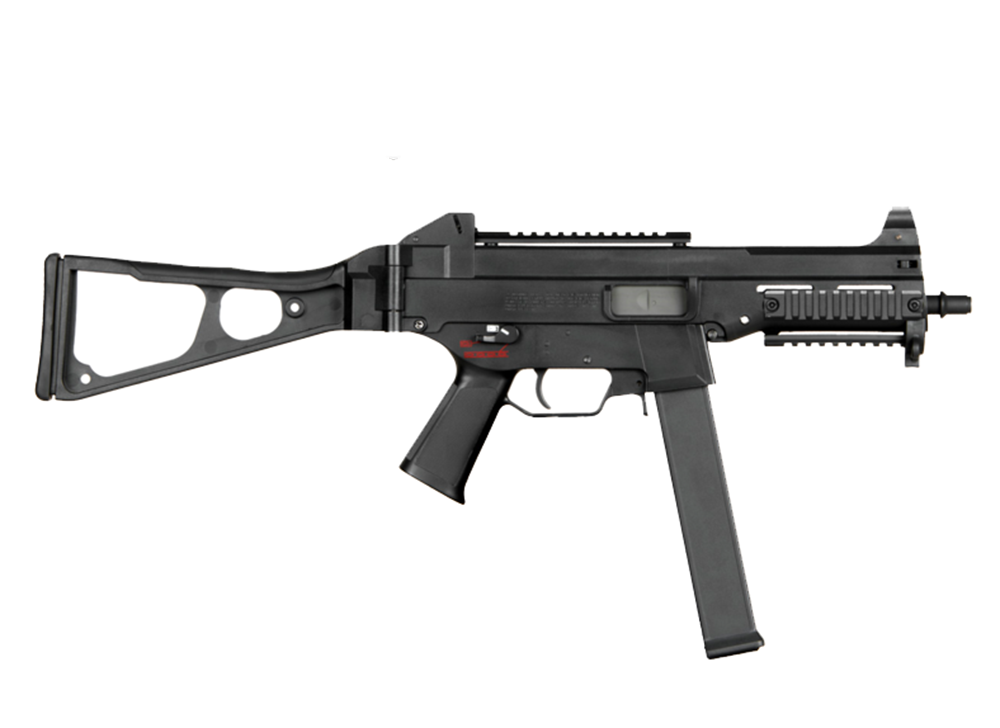 Ares UMP Submachine Airsoft Gun Rifle SMG-001