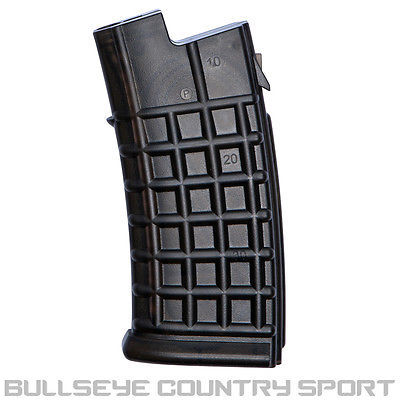 ASG STEYR AUG Magazine 110rd Black